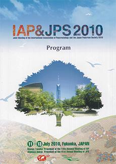 IPRF 2010