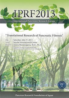 IPRF 2013