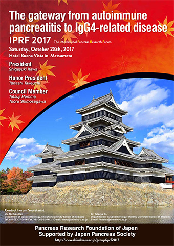 IPRF 2017
